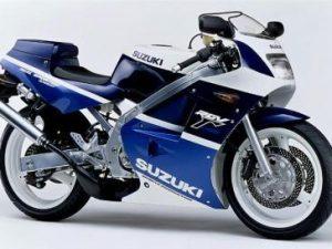 VJ21 RGV250