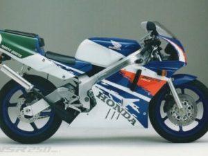 MC21 NSR250