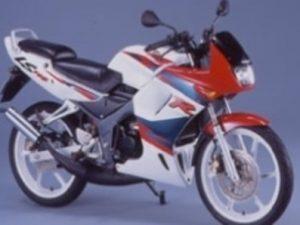 LS125R