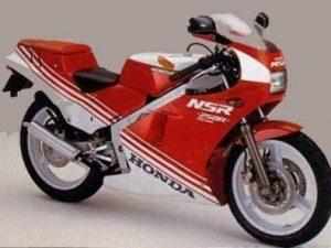 MC16 NSR250